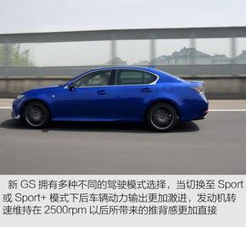 雷克萨斯GS200t F-Sport