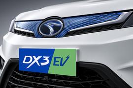 2018款 东南DX3 EV官图