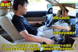 2009款本田雅阁试驾