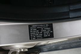 2017款 猎豹 CS9 1.5L CVT风尚型
