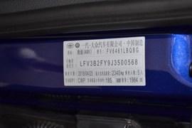 2018款奥迪Q5L 45 TFSI 尊享运动型
