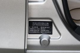 2018款吉利帝豪 1.5L 手动向上互联版