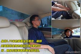 2009款丰田锐志2.5V试驾图解