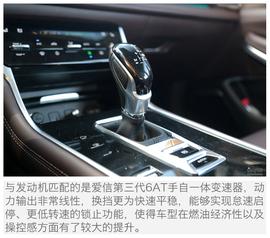 小改款有大惊喜 试驾长安CS75自动领智型