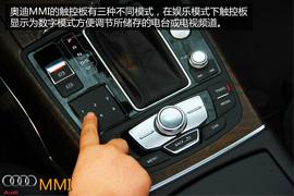 购车必看!奥迪MMI人机交互系统深度体验