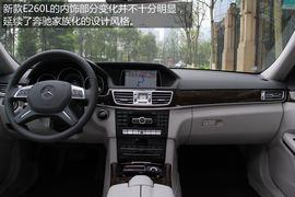 成都新款奔驰E260L试驾评测
