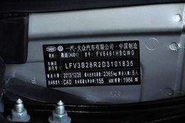2013款奥迪Q5 2.0TFSI技术型