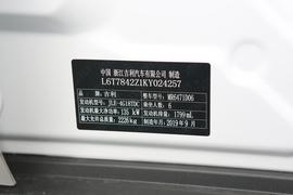 2019款吉利嘉际 1.8TD 自动悦享型
