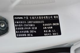 2019款哈弗H7 2.0T 悦享型 国VI