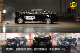 2012款荣威950 2.4L豪华版碰撞试验图解