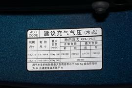 2019款起亚焕驰 1.4L 自动豪华版Deluxe 国VI