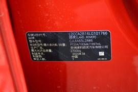 2020款路虎发现运动版 249PS R-Dynamic 性能科技版 7座