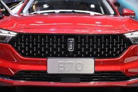 奔腾B70 北京车展实拍