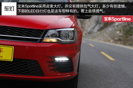 2014款一汽-大众宝来Sportline自动深度试驾实拍