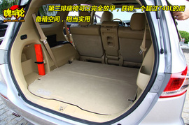2009款广汽本田奥德赛试驾