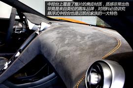 实拍迈凯伦650S Coupe