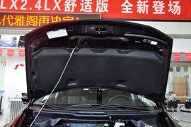 2014款本田奥德赛2.4L豪华版