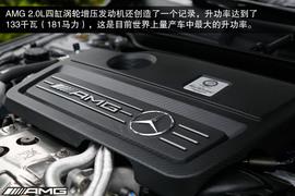 2014款奔驰CLA45 AMG、A45 AMG海口试驾