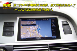 2010款奥迪A6L 2.7TDI试驾