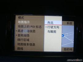 2009款奔驰E300导航评测