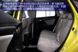 实拍广汽本田第三代飞度