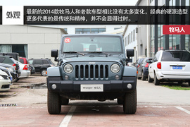 配置不减价格降低 2014款牧马人柴油版实拍