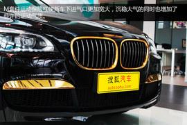 限量600台 搜狐汽车长沙实拍宝马7系马年限量版