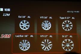 2014款本田思域1.8L/2.4L试驾实拍