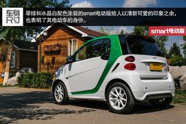 2014款smart电动版试驾实拍