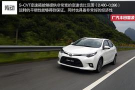2014款广汽丰田雷凌试驾