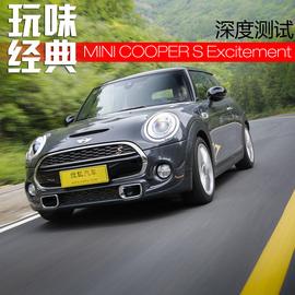 2014款MINI COOPER S Excitement
