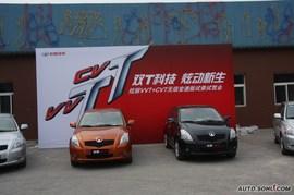 2009款长城炫丽CVT