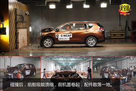 2014款新奇骏2.0L XL CVT两驱舒适版碰撞试验