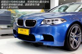 实拍新BMW M5