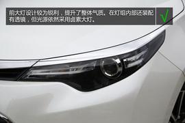 购车必看!雷凌1.8V豪华版实用性深度体验