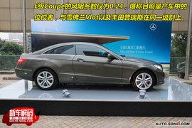 2009款奔驰E coupe新车解码