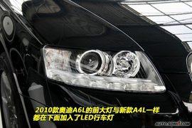 2010款奥迪A6L 2.0T到店实拍
