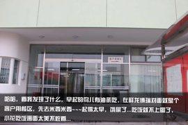 """澎湃""""T""""时代 试驾新C5暨北京上市发布会!"""