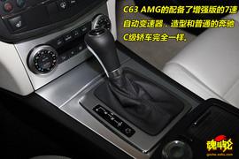 2009款奔驰C63 AMG体验