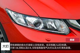 依旧充满驾驶乐趣  测试东风本田思域1.8L