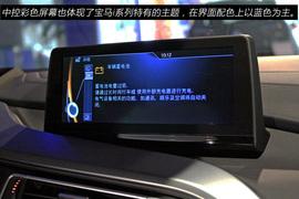 上海实拍宝马i8