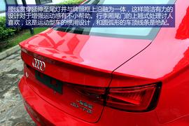 搜狐汽车上海站试驾奥迪A3 Limousine