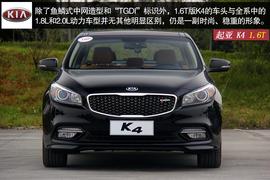 试驾2014款起亚K4 1.6T 自动T-PRM