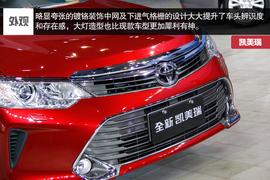 2015款广汽丰田凯美瑞车展实拍