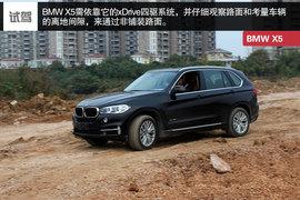 武汉试驾宝马X5 xDrive35i豪华型