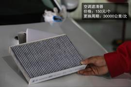 东风雪铁龙C5 1.6THP保养手册