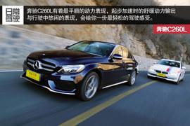 五款豪华品牌加长中级车型对比测试 驾控性能篇