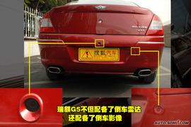 2009款瑞麒G5 2.0T手动挡到店实