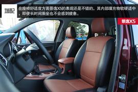 试驾2015款东风风行景逸X5 感受极寒测试