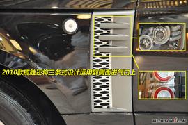 揽胜5.0 V8 SC机械增压尊荣创世版